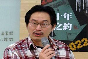 將課堂帶進社會-環境與社會課程經驗 – 李天健助理教授