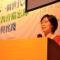 面對Z世代,通識教育的下一步 – 翁曉玲副教授兼通識中心主任